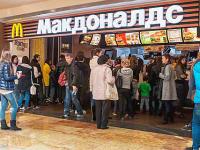 Rosyjski McDonald's